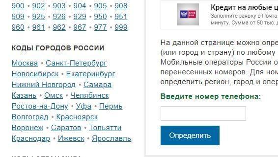 Интернет сервис kody.su