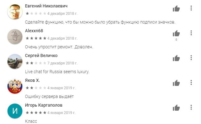 Отзывы о HiCare Huawei на Google Play